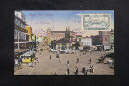 LIBAN - Oblitération Du Congrès Médicale De Beyrouth Sur Carte Postale En 1944 - L 69649 - Lettres & Documents