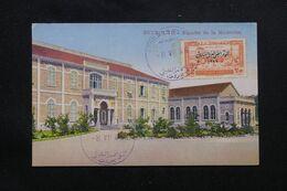 LIBAN - Oblitération Du Congrès Médicale De Beyrouth Sur Carte Postale En 1944 - L 69650 - Lettres & Documents