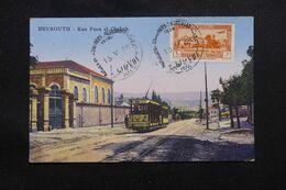 LIBAN - Oblitération Des Journées Médicales De Beyrouth Sur Carte Postale ( Rue Furn El  Chehak ) En 1938 - L 69651 - Lettres & Documents