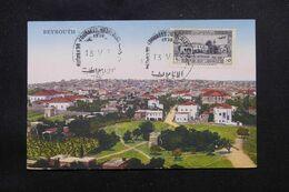 LIBAN - Oblitération Des Journées Médicales De Beyrouth Sur Carte Postale En 1938 - L 69652 - Lettres & Documents