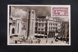 LIBAN - Oblitération De Beyrouth Canons Sur Carte Postale ( Place De L'Etoile ) En 1937 - L 69656 - Lettres & Documents