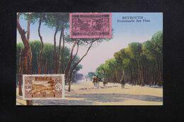 LIBAN - Oblitération De Beyrouth Canons Sur Carte Postale ( Promenade Des Pins ) En 1937 - L 69657 - Lettres & Documents