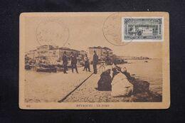 LIBAN - Oblitération De Beyrouth Canons Sur Carte Postale ( Le Port ) En 1937 - L 69664 - Lettres & Documents