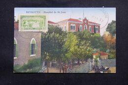 LIBAN - Oblitération De Beyrouth Canons Sur Carte Postale ( Hôpital St Jean ) En 1937 - L 69667 - Lettres & Documents