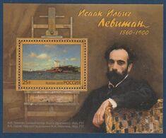Russia - 2010 Isaac Levitan Artist Miniature Sheet MNH - Blocchi & Fogli