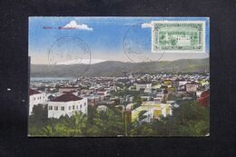 LIBAN - Oblitération De Beyrouth Canons Sur Carte Postale En 1937 - L 69677 - Lettres & Documents