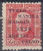 ESPAÑA 1936 Nº 741 NUEVO (REF. 01) - 1931-50 Unused Stamps