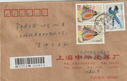 Chine. China 2004. Oiseaux. Birds - 1949 - ... République Populaire