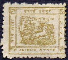 INDIA  JAIPUR STATE - STAGE-COACHE - HORSES - Mint - Diligencias
