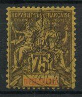Diégo-Suarez (1893) N 49 (o) - Used Stamps
