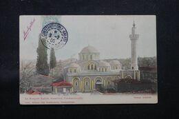 LEVANT FRANÇAIS - Affranchissement Type Blanc De Constantinople En 1906 Sur Carte Postale (Mosquée) Pour Paris - L 69699 - Lettres & Documents