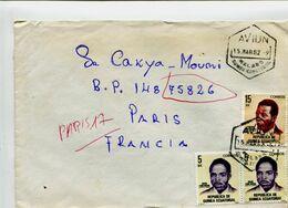 GUINEE EQUATORIAL 1982 - Affranchissement 15 + 2x5 Bk Sur Lettre Avion Pour La France - Guinea Ecuatorial