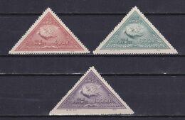 CHINA 1951, Mi# 113(II)-115(II), CV €42, Birds, NG And MH - Nuevos