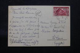 LIBAN - Affranchissement De Beyrouth Sur Carte Postale En 1934 Pour Le Caire - L 69704 - Lettres & Documents