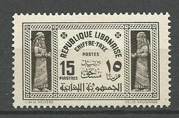 GRAND LIBAN TAXE N° 36 NEUF*  CHARNIERE / MH - Timbres-taxe