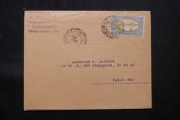 GUADELOUPE - Enveloppe Commerciale De Pointe à Pitre Pour La France En 1935  - L 69717 - Lettres & Documents