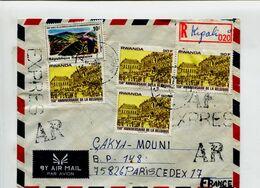 RWANDA - Affranchissement Multiple Sur Lettre Recommandée Exprès - 150e An. De La Belgique - Autres