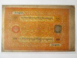 Rare! Tibet 100 Srang 1942-1959 Banknote - China