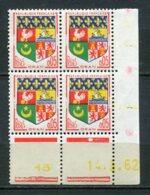 19347 FRANCE  N°1230A** (MNH) 5c Armoiries D'Oran (décalage Du Jaune Des Fleurs De Lys)  C.D  Du 14.3.62   TB/TTB - 1960-1969
