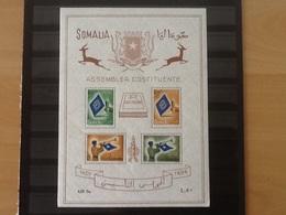 Somalia. Block Assemblia Costituente MNH. - Somalia (1960-...)
