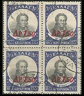 """GREECE - GRECE - HELLAS 1932:  1,50drx / 5 Drx  """"Overprinted Admirals"""" Block / 4  From Set Used - Grèce"""