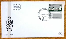 1977 Israel FDC Stamp Cover- G-435 - Covers & Documents