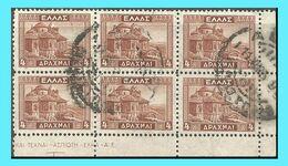 GREECE- GRECE - HELLAS 1935: 4drx Mystras Block/6 Set Used - Grèce