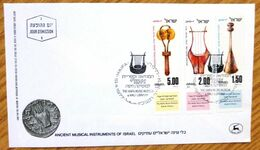 1977 Israel FDC Stamp Cover- Musical Instruments G-433 - Covers & Documents