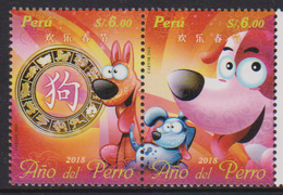 Peru (2018) - Set -  /  Chinese New Year - Dog - Chien - Perro - Hunde - Chinese New Year