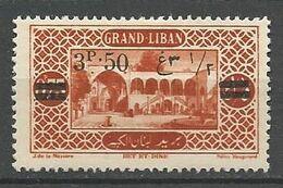 GRAND LIBAN  N° 75 NEUF*  CHARNIERE / MH - Ungebraucht