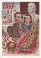 Carte Maximum URSS Russia 1958 Lenine Lenin - Cartas