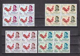 Guinea Ecuatorial Nº 11 Al 14 En Bloque De Cuatro - Equatoriaal Guinea