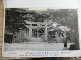 NAGASAKI Whole View Of Unzen Shrine - Sonstige