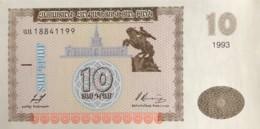 Armenia 10 Dram, P-33 (1993) - UNC - Armenia