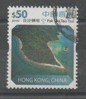 Hong Kong China, Used, Michel 1912 - 1997-... Regione Amministrativa Speciale Della Cina