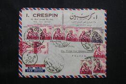 EGYPTE - Enveloppe Commerciale Du Caire Pour La France En 1956 - L 69826 - Briefe U. Dokumente