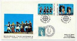 GRECE - Une Env. EUROPA 1981 Obl Premier Jour 4/5/1981 = Cad Conseil De L'Europe / Liberté 15/6/1981 - FDC