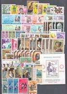 A0272 RWANDA,  Small Lot Of 70+ Rwandan Stamps, Mostly Mint (mixed Mm And Mnh) - Rwanda