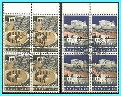 "GREECE-GRECE - HELLAS 1965: ""Greek Art Festivals""  Block/4 Compl Set Used - Grèce"