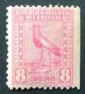 1924 URUGUAY Mnh VARIETY VARIETE- Imperforate Right Edge - Bird Tero Teru Pajaro Ave Oiseau Vogel - Yv 289 - Uruguay