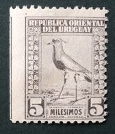 1923 URUGUAY Mnh VARIETY VARIETE- Imperforate Left Edge And Shifted Image - Bird Tero Teru Ave Oiseau Vogel - Yv 260 - Uruguay