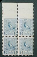 1927 URUGUAY New VARIETY VARIETE- Block Of 4 Imperforate Upper Edge - Bird Tero Teru Pajaro Ave Oiseau Vogel - Yv 337 - Uruguay