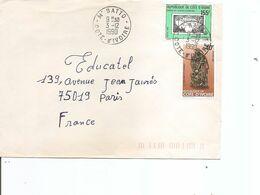 Coted'ivoire ( Lettre De 1990 De M'batto Vers La France à Voir) - Ivory Coast (1960-...)