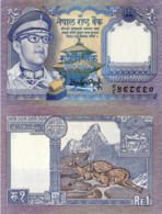"""NEPAL, 1 Rupees, 1974, P22 """"The King With Military Uniform"""", UNC - Nepal"""