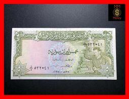 SYRIA 5 £  1970  P. 94   VF \  XF - Siria
