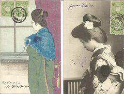 002481 - 2 PCs JAPAN TEXT IN ESPERANTO 1909: GEISHA IN WINTER - GEISHA, PICTURE TAKEN FROM THE SIDE - Non Classificati