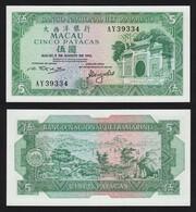 Macau - Macao 5 Petacas Banknote 8-8-1981 Pick 58c UNC Serie AY  (16525 - Bankbiljetten