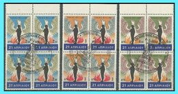 GREECE- GRECE  - HELLA 1967: Revolusion Of April 21st 1967 Block/4 Compl. Set Used - Grèce
