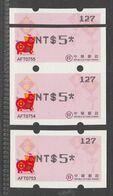 Taiwan, ATM, Year Of Pig, Error Mis-Cut, 3v, MNH** - Ungebraucht