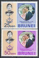 Brunei N° 186/87 YVERT  NEUF ** - Brunei (1984-...)